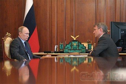 Россия создаст национальную платежную систему