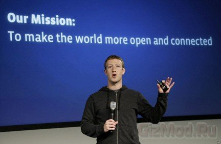 Facebook раздаст интернет по воздуху.