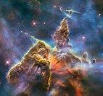 Красоты космоса в подборке снимков NASA