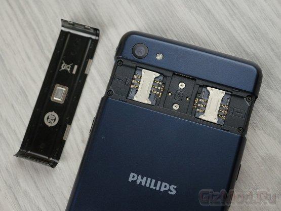 Обзор смартфона Philips W6610