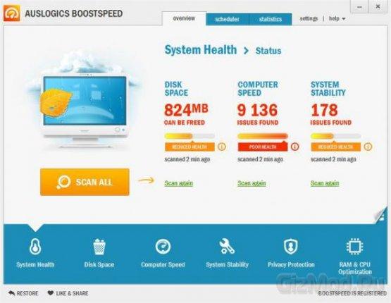 AusLogics BoostSpeed 6.5.4.0 - оптимизатор системы