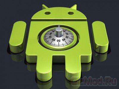 Android станет безопаснее