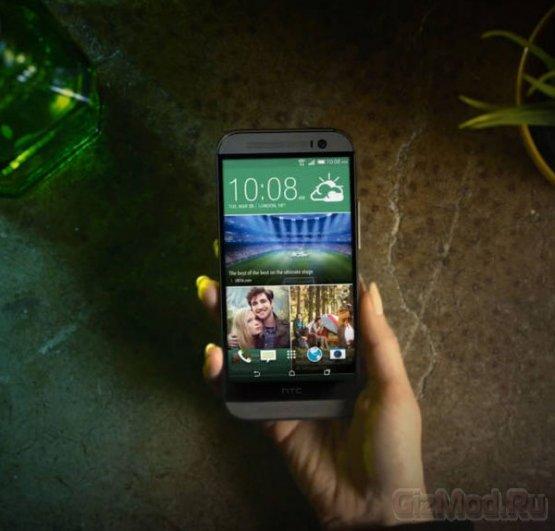 """""""Дешевый"""" пластиковый HTC One M8"""