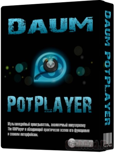 PotPlayer 1.6.46696 x86 Rus  - альретнативнй плеер