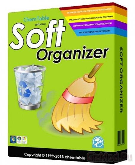 Soft Organizer 3.41 - управление установленным софтом
