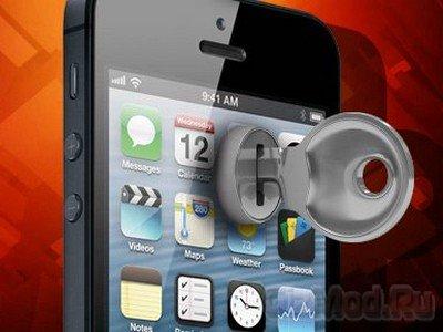 """В 2015-ом году смартфоны будут обладать функцией """"Kill Switch"""""""