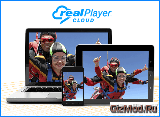 RealPlayer Cloud 17.0.9.17 - интернет плеер