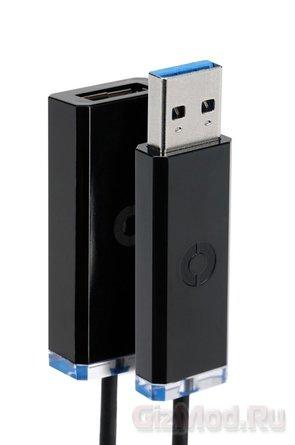 Оптический кабель USB 3.0 в продаже