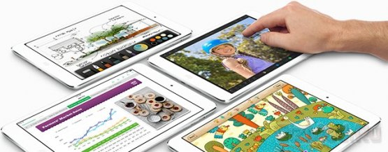 У Apple незаладились дела с планшетами