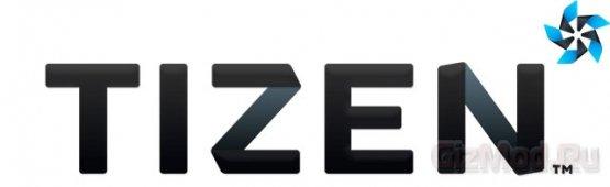 Samsung: Tizen как альтернатива Android