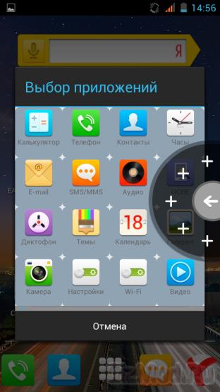 Обзор смартфона Explay Blaze
