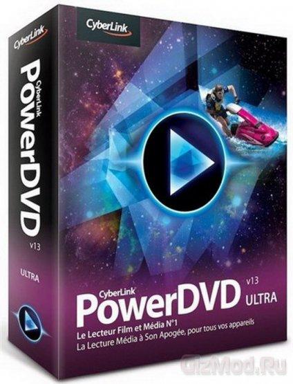 CyberLink PowerDVD Ultra 13.0.3919.58 Final - мультимедиа-плеер