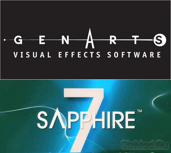 GenArts Sapphire 7.06 for After Effects - набор плагиноя для After Effects