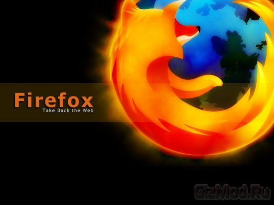 Mozilla Firefox 30.0 Beta 1 - обновление браузера