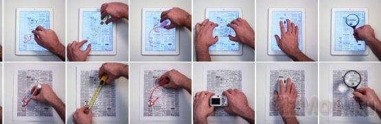Иная форма сенсорного интерфейса