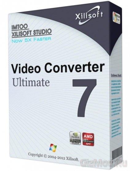 Xilisoft Video Converter Ultimate 7.8.1.20140505 - конвертор видео