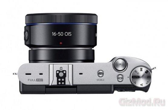 Samsung анонсировала беззеркалку NX3000