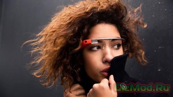 Очки Google Glass теперь более доступны