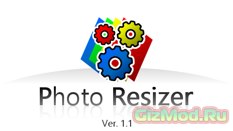 Hornil Photo Resizer 1.1.1.0 - пакетная обработка фотографий