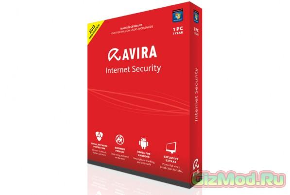 Avira Internet Security 14.0.4.642 - отличный антивирус для Windows