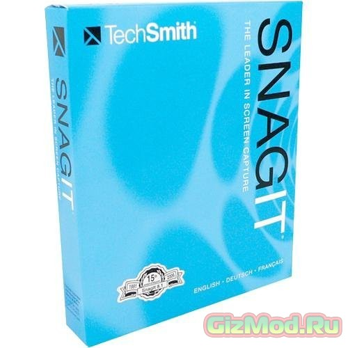 SnagIt 12.0.0.1001 - лучший захват экрана