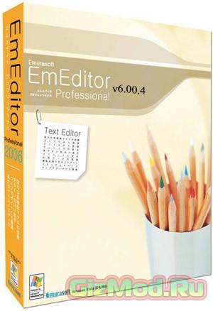 EmEditor 14.4.4 - идеальный текстовый редактор для Windows