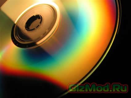 Blu-ray диски Pioneer до 1 Тб