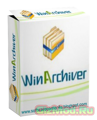 WinArchiver 3.5 Final - отличный архиватор для Windows