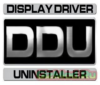 Display Driver Uninstaller 12.8.0.1 - полное удаление старых драйверов