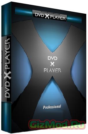 DVDx 4.1.2.1 Beta - отличный конвертер для Windows