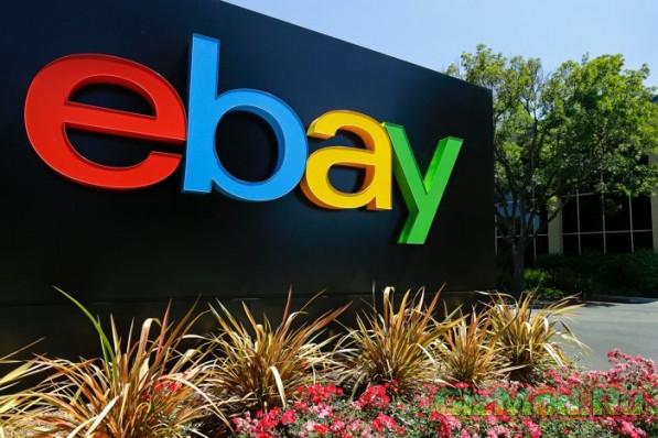 Ebay призвала пользователей сменить пароли