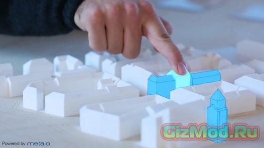 """""""Thermal Touch"""" превращает вещи в тач-скрины"""