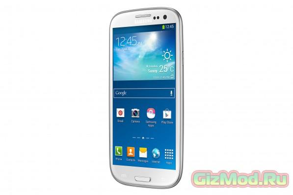 Samsung пердставила Galaxy S III Dual Sim