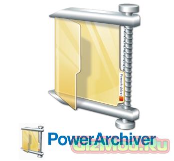 PowerArchiver 14.05.06 - очень удобный архиватор