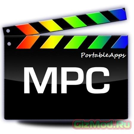 MPC-HC 1.7.5.124 - лучший медиаплеер для Windows