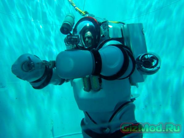 Носимая подводная лодка