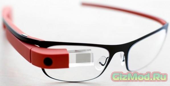 Google очки второго поколения с OLED дисплеем