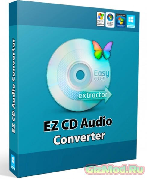 EZ CD Audio Converter 2.1.5.1 - лучший аудио конвертер