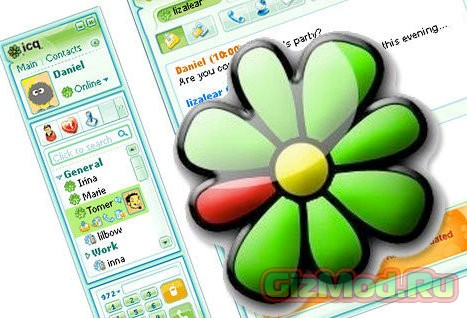 ICQ 8.2.7046 - обновленный клиент ICQ