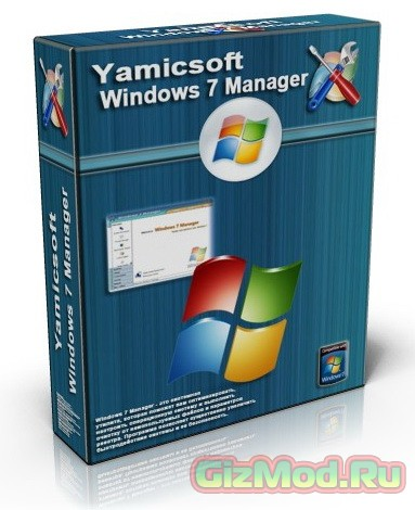 Windows 7 Manager 4.4.4 - тонкая настройка семерки