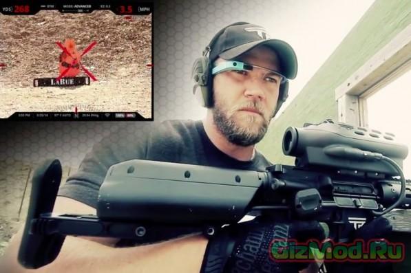 Стрелять из-за угла, солдатам, поможет Google Glass