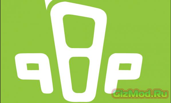 QIP 2012 v4.0.9377 - лучший месенджер для Windows