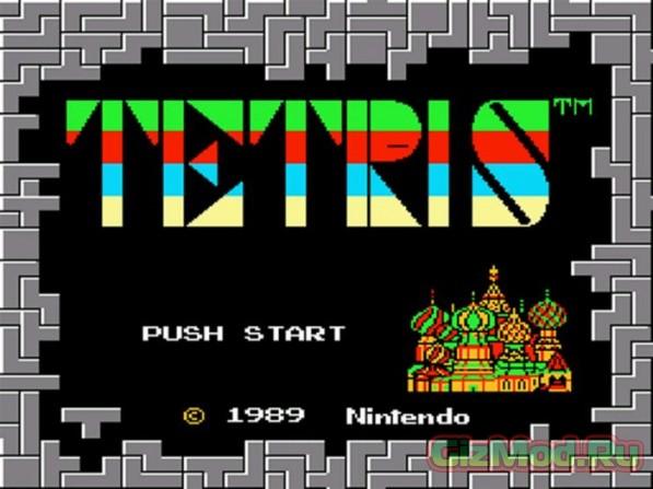 Тетрис отмечает 30 лет