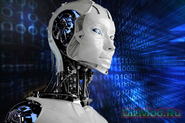 Искусственный интеллект, впервые в мире, прошел тест Тьюринга