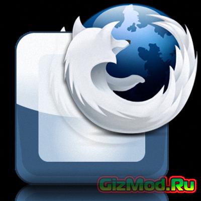 Pale Moon 24.6.1 - Firefox в другой оболочке