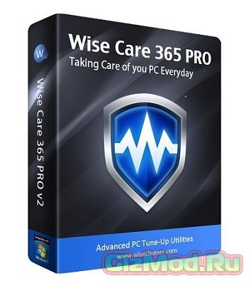 Wise Care 365 Free 3.11.265 - лучшая оптимизация Windows