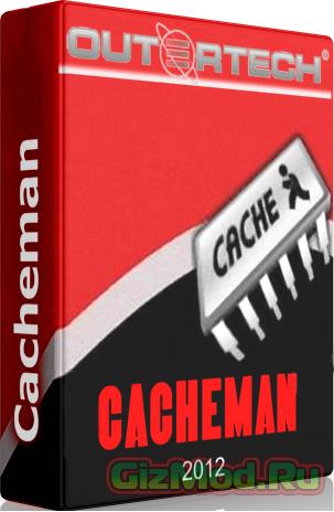 Cacheman 7.8.5 - ускоритель кеширования