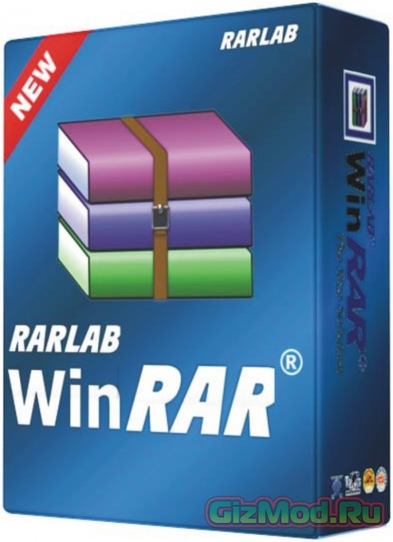 WinRAR 5.10 Rus - лучший архиватор для Windows