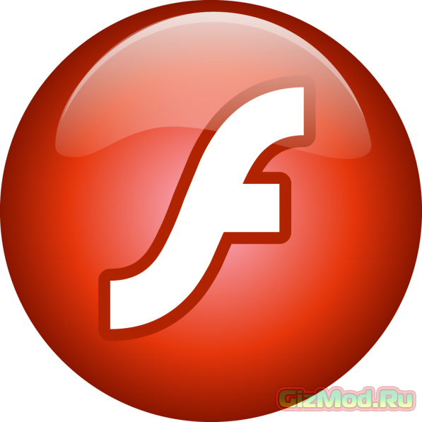 Adobe Flash Player 14.0.0.125 - плеера мультимедиа в сети