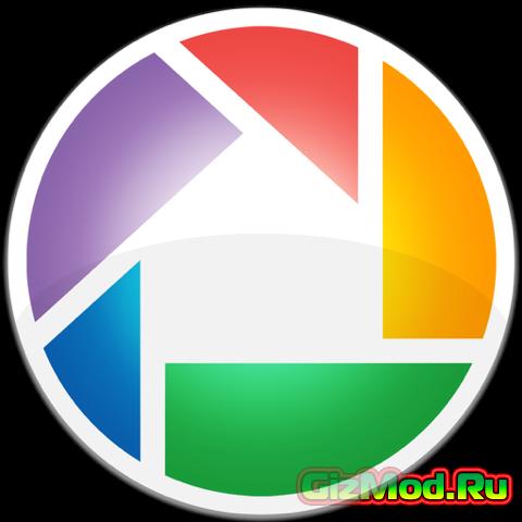 Picasa 3.9.137.141 - фотоколлекция в надежных руках